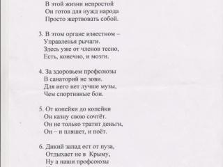 Гимн_1_fd95f