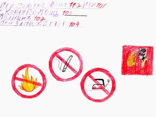 ДСХ_к_26.04_к_01.05_к_09.05_-_0006-min_1ddc2