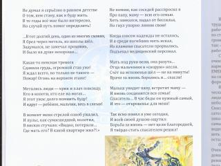 Печатное_издание1_68c73