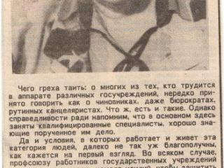 1994.05.25_Сев.известия_1_744b6