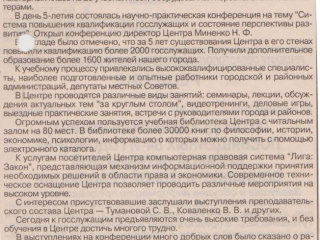 2001.10.06Сев.известия_2b958