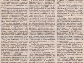 2003.01.11_Сев.известия_79cfc