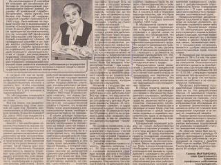 2005.09.28_Сев.известия_Госсужащему__новый_проект_закона__О_цивильной_службе_bde43