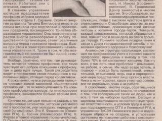 2006.Сев_65012