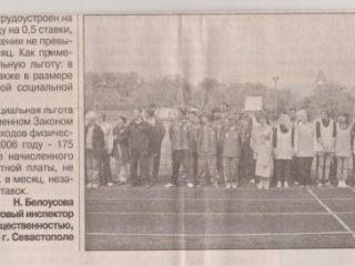 2006.05.26Просоюзы_севастополя_2_b14af