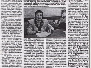 2006.10.25Народная_трибуна_6cad5