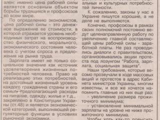 2007.04.11Сев.известия_1_1a8f2