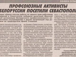 2007.05.30Сев.известия_d946b