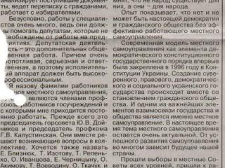 2010.12.20Сев.известия_f2848
