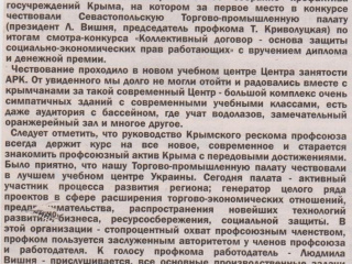 2011.02.25Сев.известия_1_266dd