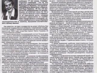 2012.06.10Сев.известия_e013b