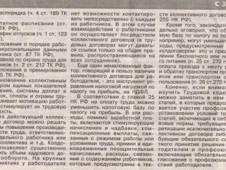 2014.08.02Сев.известия_2_7d293