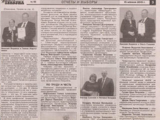 2015.04.15Народная_требуна_1_8382f