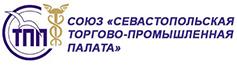 Севастопольская торгово-промышленная палата