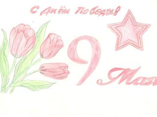 ДСХ_к_26.04.2020_-_0003-min_76f11