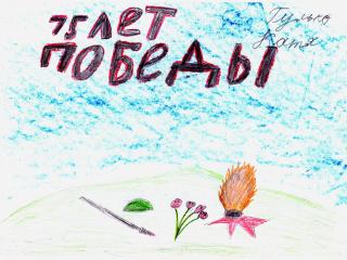ДСХ_к_26.04_к_01.05_к_09.05_-_0005-min_591c7