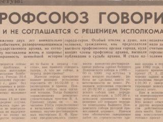 1998_год1998_годСев.известия_1_d4f2e
