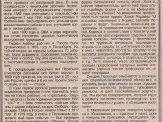 2000.04.25_Сев._известия_54968