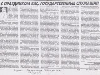 2005.06.17Профсоюзы_Севастополя_cd1b0