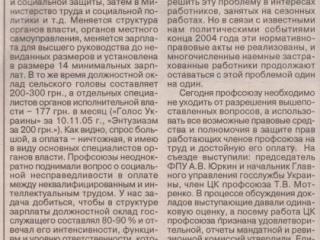 2005.12.05Сев.известия_ee3be