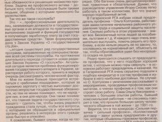 2006.Сев.правда_69e25