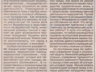 2006.06.28Сев.известия_ca151