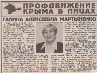 2007.07.25Народная_трибуна_f4d94