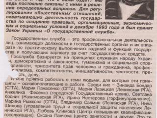 2010.06.20Сев.известия_1_889ee