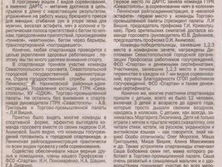 2011.07.10_Сев_диалог_bf483
