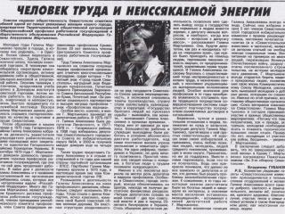 2015.01.14Сев._известия_dbde1